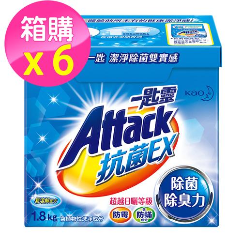 一匙靈 抗菌EX超濃縮洗衣粉 (1.8kg x6入/ 箱)