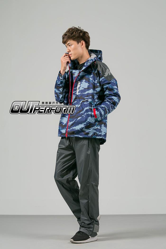OutPerform-賽克超潑水兩截式風雨衣-奧德蒙戶外機能特仕-藍迷彩
