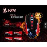 【KINYO】S-ETAS決鬥者有線電競滑鼠(GKM-810)