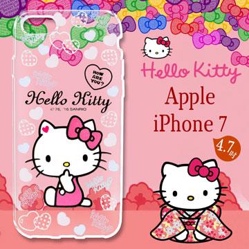 三麗鷗授權 Hello Kitty 凱蒂貓 iPhone7 i7 4.7吋 浮雕彩繪透明手機殼(心愛凱蒂)