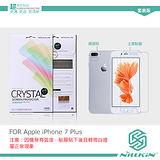 NILLKIN Apple iPhone 7 Plus 超清防指紋保護貼 - 套裝版