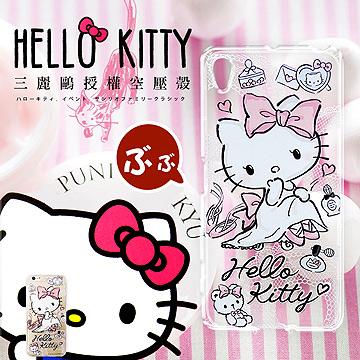 三麗鷗授權正版 Hello Kitty貓 SONY Xperia Z5 Premium 5.5吋 透明空壓防震殼(成熟)
