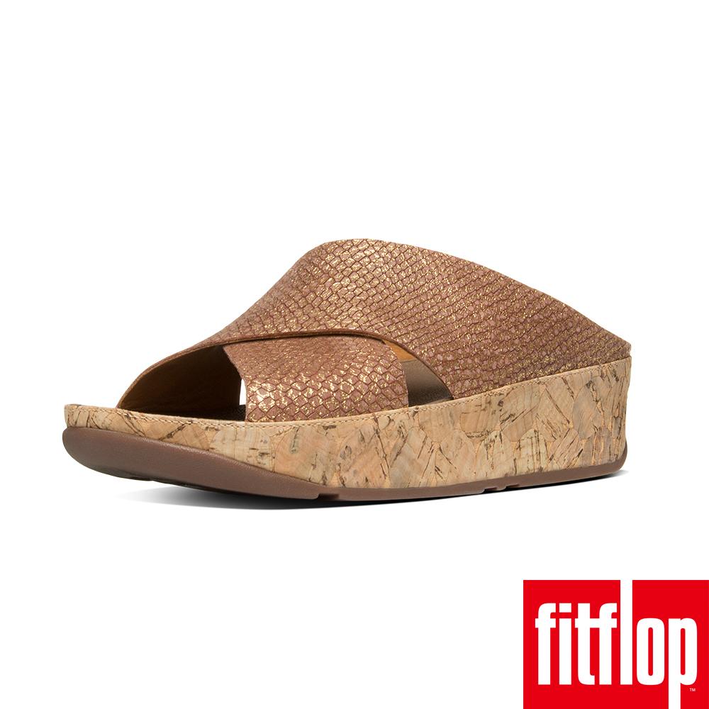 FitFlop™-(女款)KYS™-紅銅色