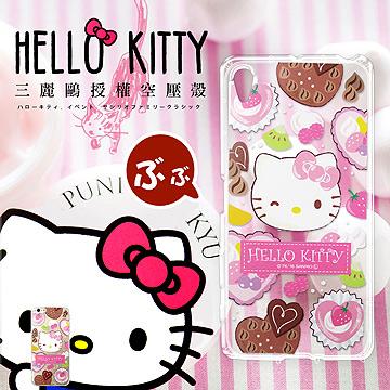 三麗鷗授權正版 Hello Kitty貓 SONY Xperia Z5 Premium 5.5吋  透明空壓防震殼(甜食)