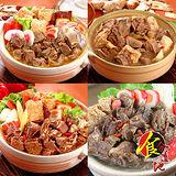 【食分道地】食補養生鍋物2件組(紅燒羊/當歸羊/薑母鴨/藥燉排骨-任選)