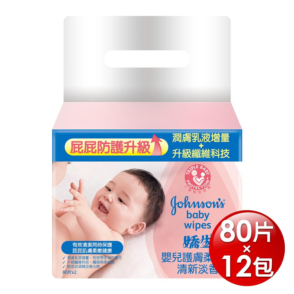 嬌生嬰兒 護膚柔濕巾 (80片x2包x6組/箱)