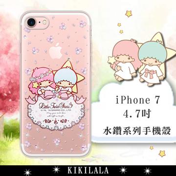 三麗鷗SANRIO正版授權 雙子星仙子 KiKiLaLa iPhone 8/iPhone 7 水鑽系列軟式手機殼(花語蕾絲)
