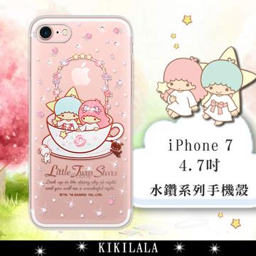 三麗鷗SANRIO正版授權 雙子星仙子 KiKiLaLa  iPhone 8/iPhone 7 水鑽系列軟式手機殼(許願杯)