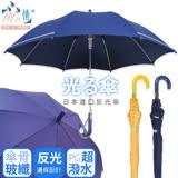 日本進口光之傘(童傘) -防潑水/迷你長傘/防風/童傘/反光邊條-台灣雨之情