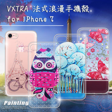 VXTRA  iPhone 8/iPhone 7 法式浪漫 彩繪軟式保護殼 手機殼