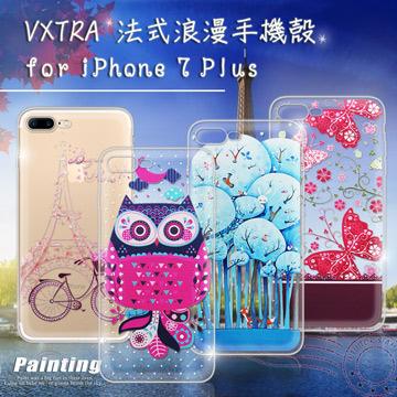 VXTRA  iPhone 8 Plus/iPhone 7 Plus 法式浪漫 彩繪軟式保護殼 手機殼
