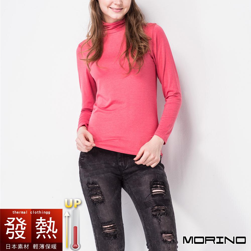 【MORINO摩力諾】發熱衣 長袖T恤 高領衫--蜜桃粉