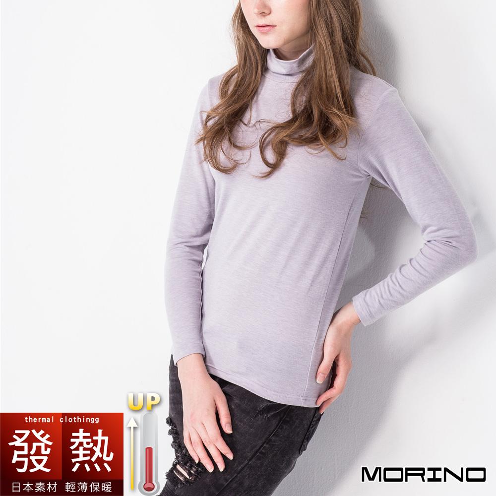 【MORINO摩力諾】發熱衣 長袖T恤 高領衫--銀河灰