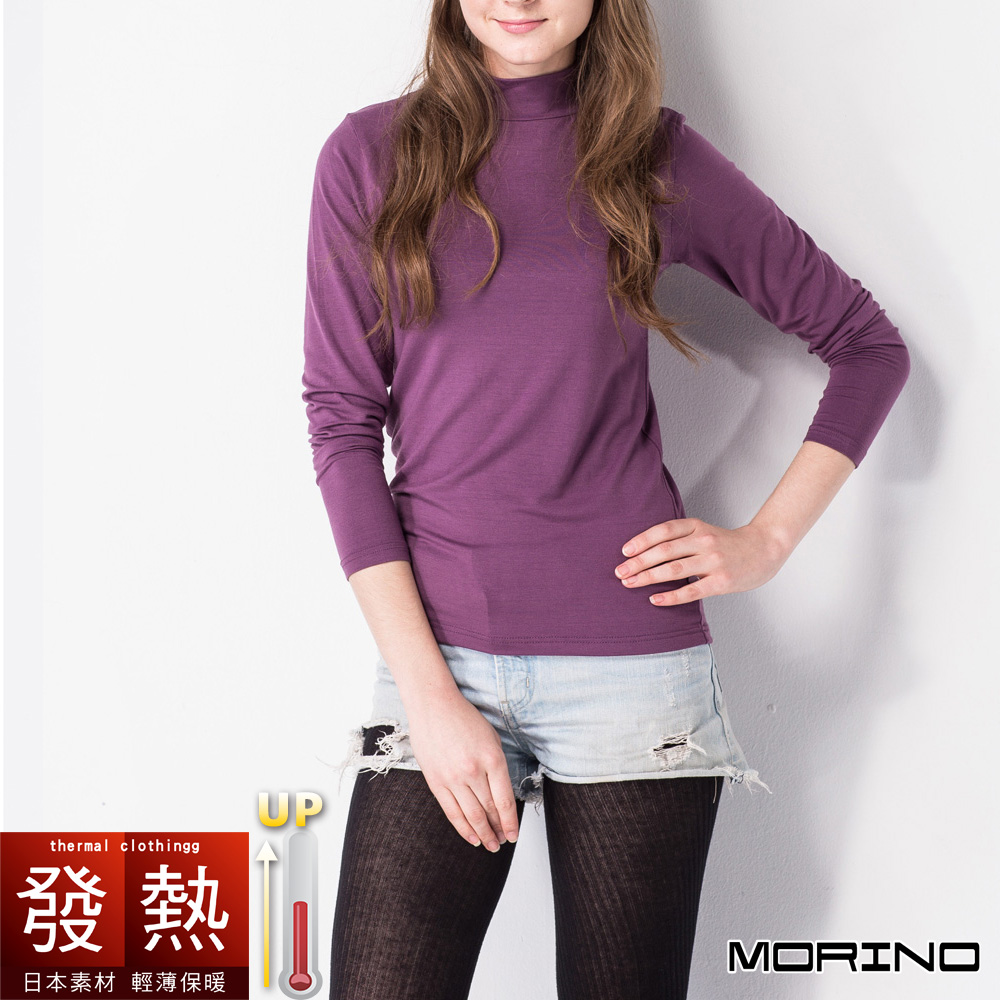 【MORINO摩力諾】女 發熱衣 長袖T恤 半高領衫--魅力紫