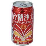 【台糖】沙士24瓶(350ml/瓶)(任選)
