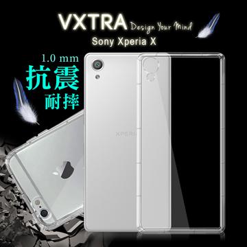 VXTRA SONY Xperia X (PS10) 防摔抗震氣墊保護殼 保護套