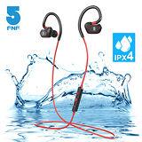 【ifive】防汗防水IPX4運動藍牙耳機