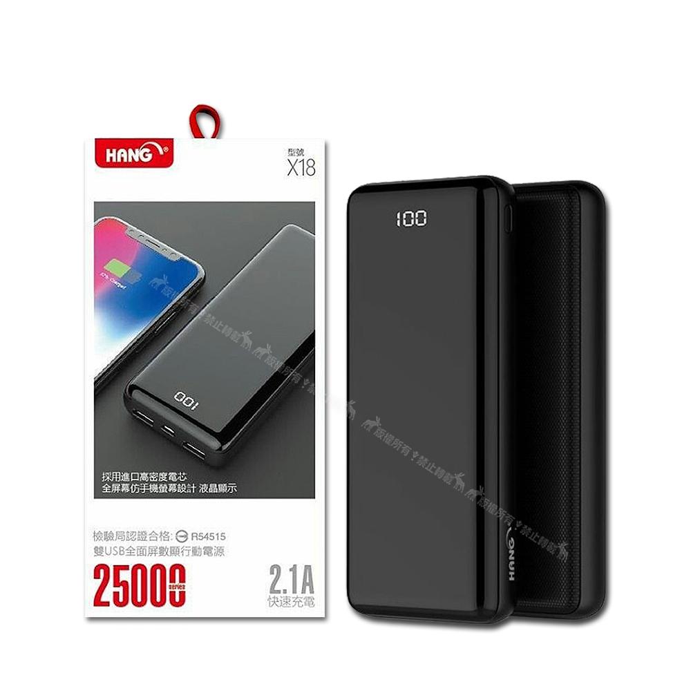 HOCAR iPhone 8 Plus/iPhone 7 Plus 爵士皮革保護手機殼 背蓋(暗紅)