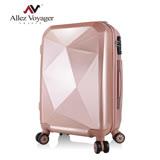 夜殺-【法國 奧莉薇閣】純鑽系列Diamond 20吋PC輕量飛機輪行李箱