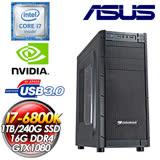 華碩X99平台【惡魔梨梨】I7-6800K六核 240G SSD/GTX1080獨顯電競機
