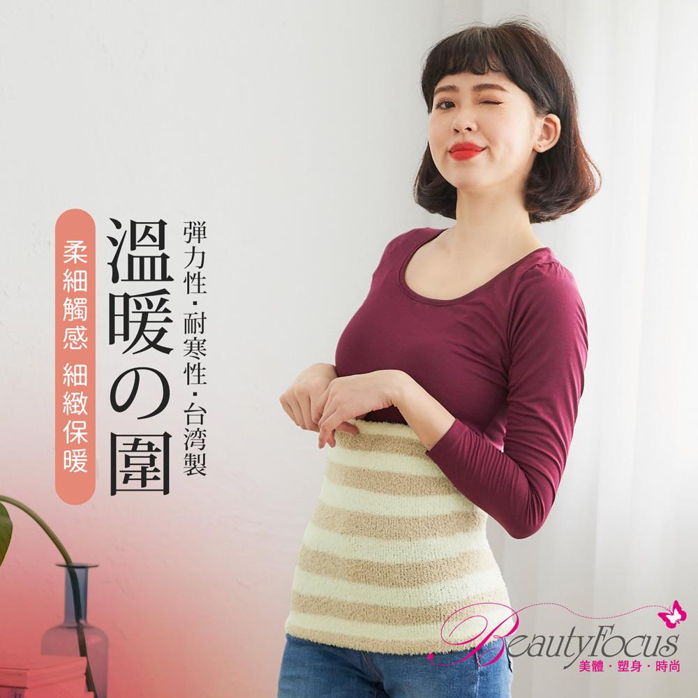 【BeautyFocus】大人款多用途保暖腹圍-5301條紋咖啡