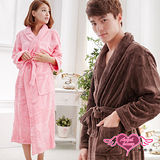 【天使霓裳】浪漫純粹 甜蜜滿分情侶款珊瑚絨睡袍(咖啡&深粉F)
