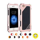 【dido shop】iPhone 6 Plus/6s Plus 手機殼 自旋式帶鏡頭金屬手機殼 防撞 防摔 防塵 YD028