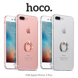 hoco Apple iPhone 7 Plus 金屬指環支架 TPU 軟套