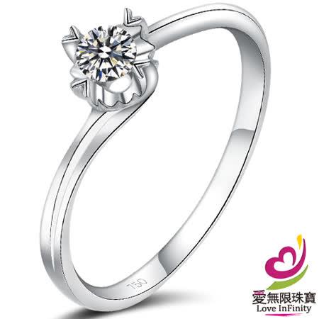 愛無限珠寶金坊 摯愛 - 鑽石戒子-18K金