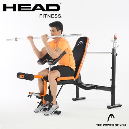 HEAD 海德 多功能舉重訓練床