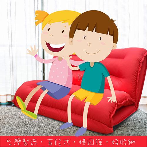 KOTAS 日式凱西雙人沙發床 休閒椅 沙發床 電腦椅 和室椅 躺椅 床墊 (紅/咖/藍)