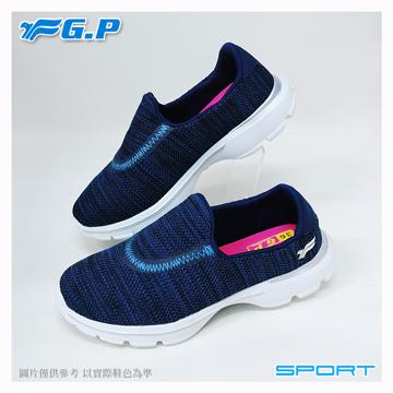 【G.P 輕量休閒懶人鞋】P7622W-20 藍色 (SIZE:36-40 共三色)