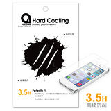 APPLE iPhone7 Plus (5.5吋)手機螢幕保護貼