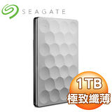Seagate 希捷 Backup Plus Ultra Slim 1TB 2.5吋 USB3.0 外接式硬碟《白金》