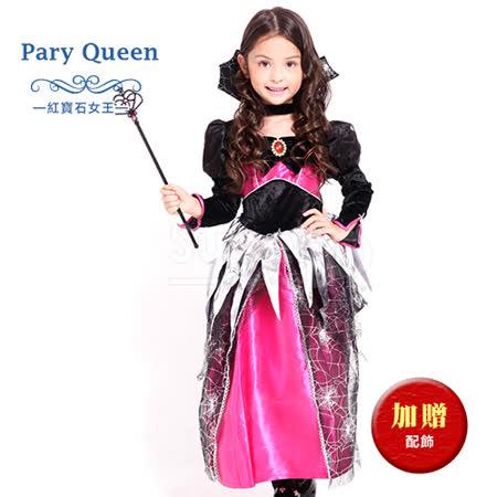兒童派對造型服