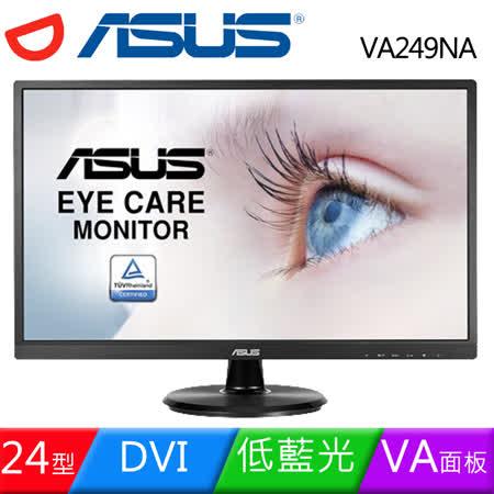 ASUS VA249NA 24型VA低藍光不閃屏液晶螢幕