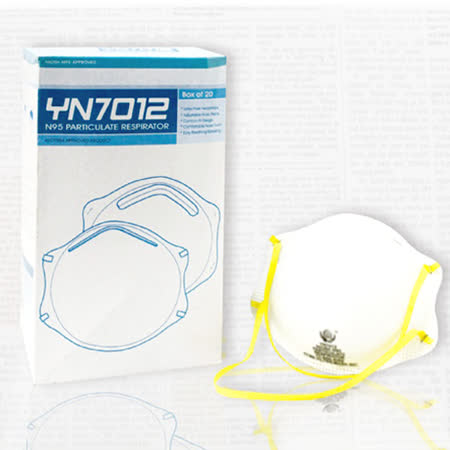 【健康天使】美規認證N95防塵口罩20個/盒(罩杯型)台灣製  衛部醫器製壹字第006444號
