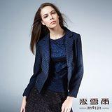 【麥雪爾】V領造型織紋西裝外套