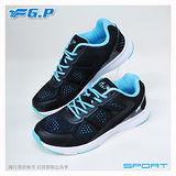 【G.P 輕量運動鞋】P7618W-21 水藍色 (SIZE:36-40 共三色)