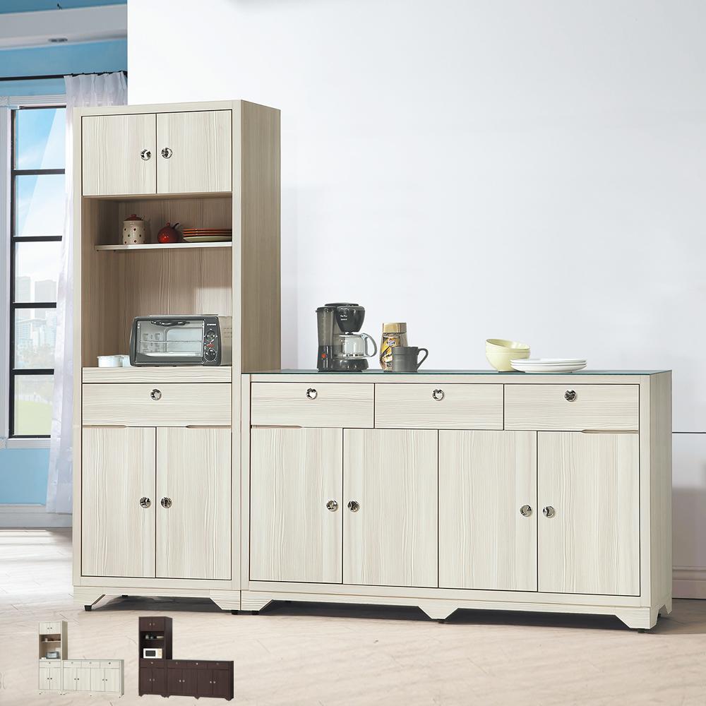 HAPPYHOME 志耀7尺收納餐櫃組UZ6-347-3兩色可選