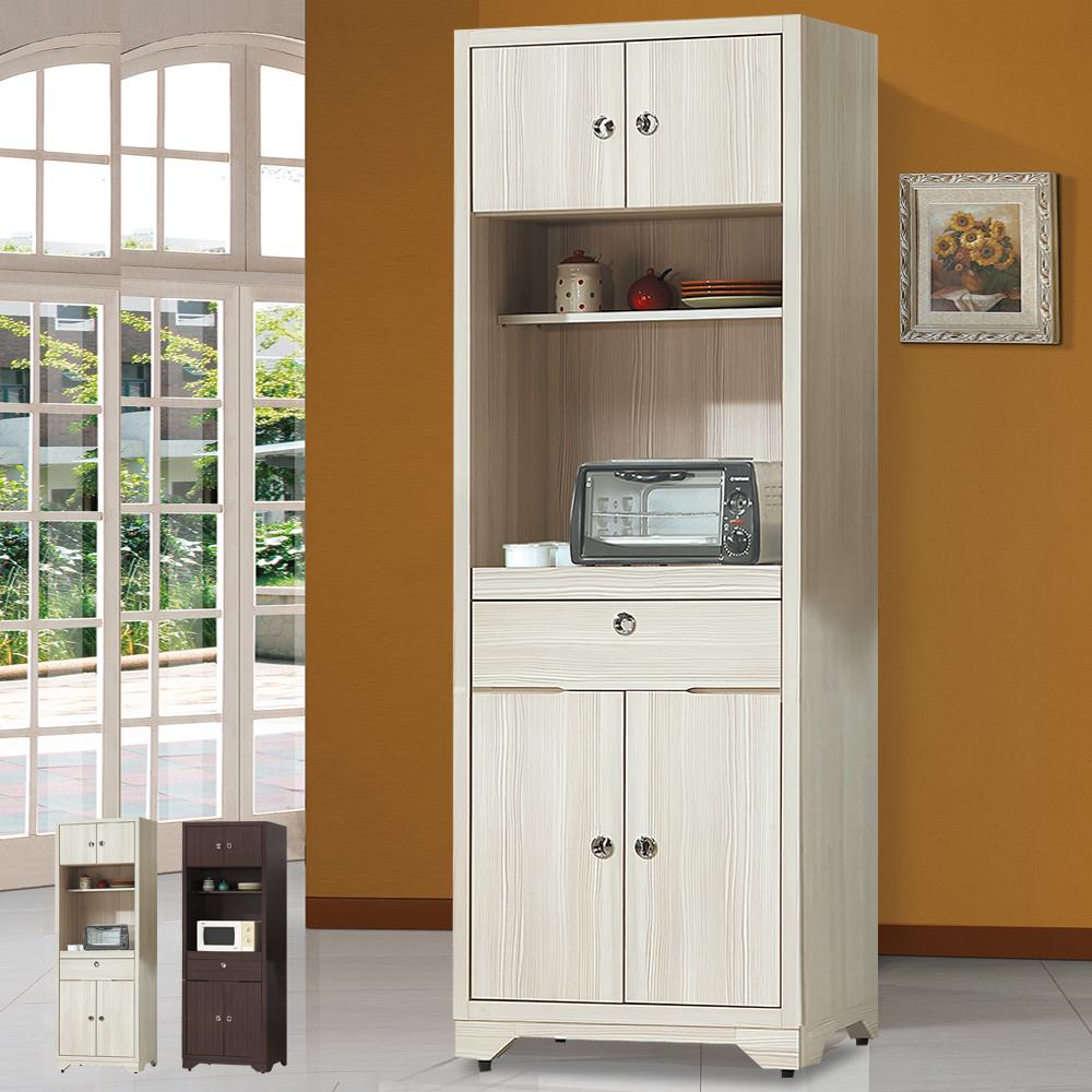 HAPPYHOME 志耀2尺收納餐櫃UZ6-347-4兩色可選