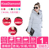 【KissDiamond】時尚修身長版羽絨棉外套(連帽款-銀灰)