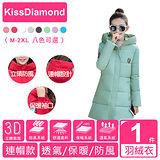 【KissDiamond】時尚修身長版羽絨棉外套(連帽款-綠色)