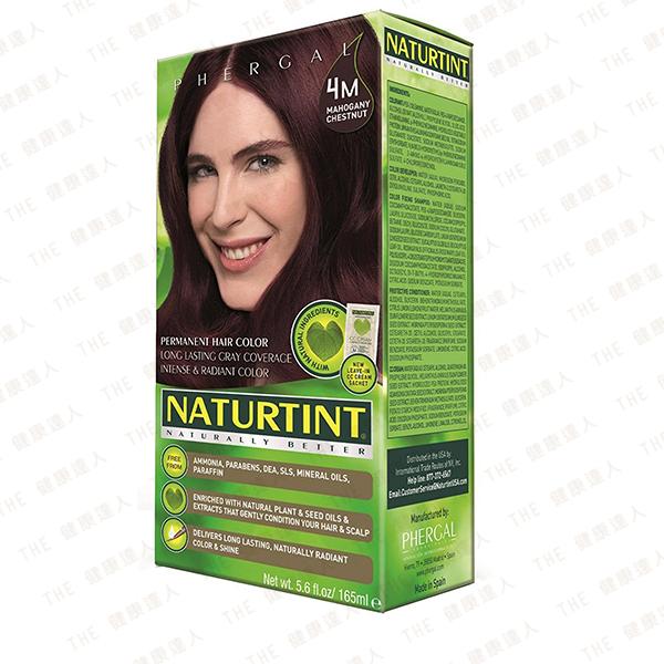 Naturtint 赫本 植物性染髮劑【4M 深棕紅色】