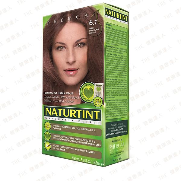 Naturtint 赫本 植物性染髮劑【6.7 淺巧克力棕】 新色上市