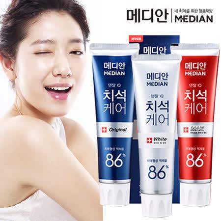 韓國 Median 強效淨白去垢牙膏120g 任選3入組