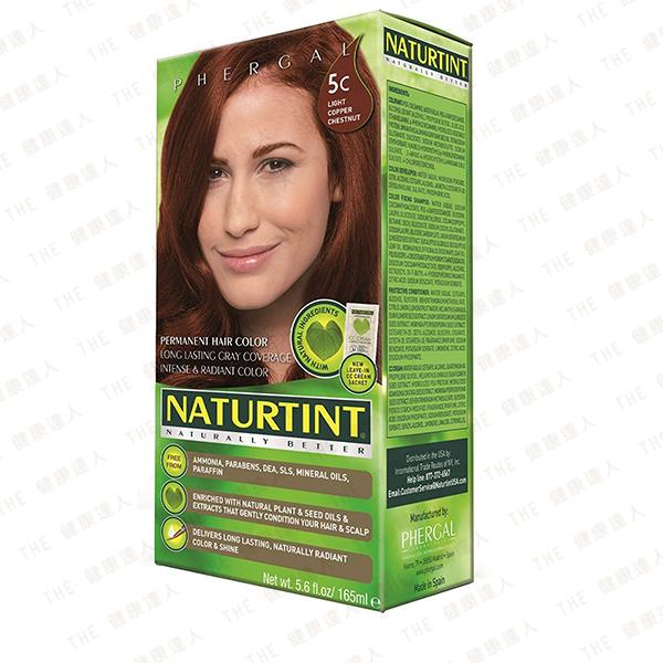 Naturtint 赫本 植物性染髮劑【5C 銅褐色】