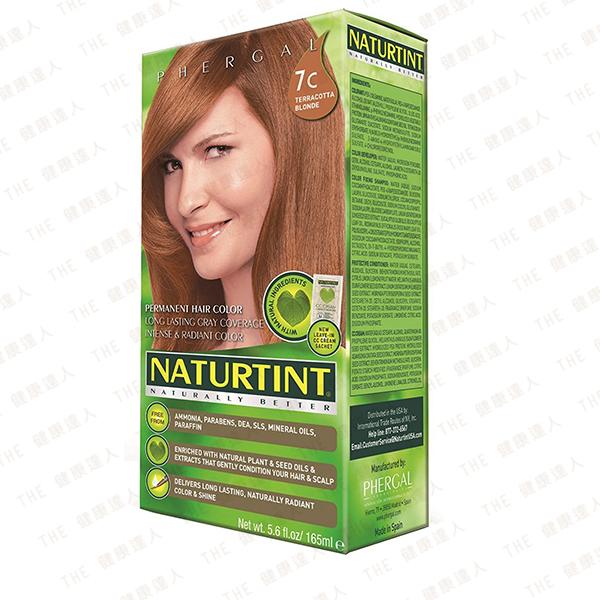 Naturtint 赫本 植物性染髮劑【7C 亮銅褐色】