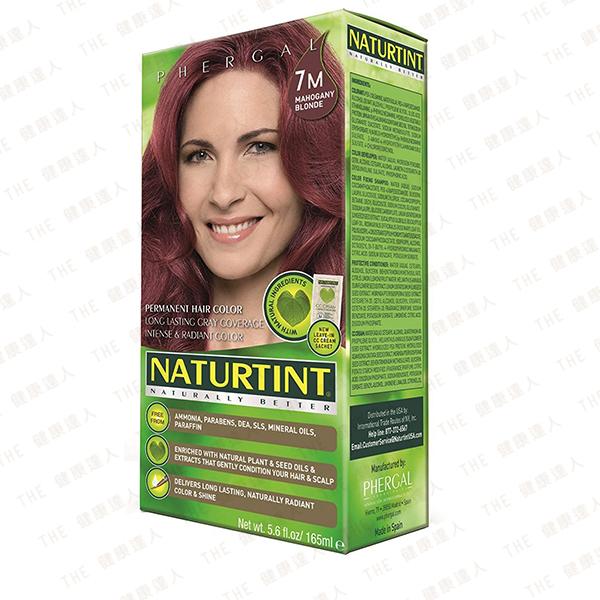 Naturtint 赫本 植物性染髮劑【7M 亮棕紅色】