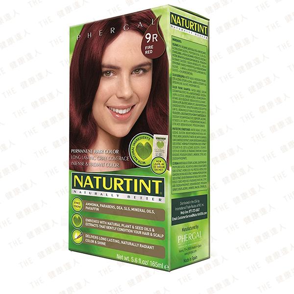 Naturtint 赫本 植物性染髮劑【9R 酒紅色】